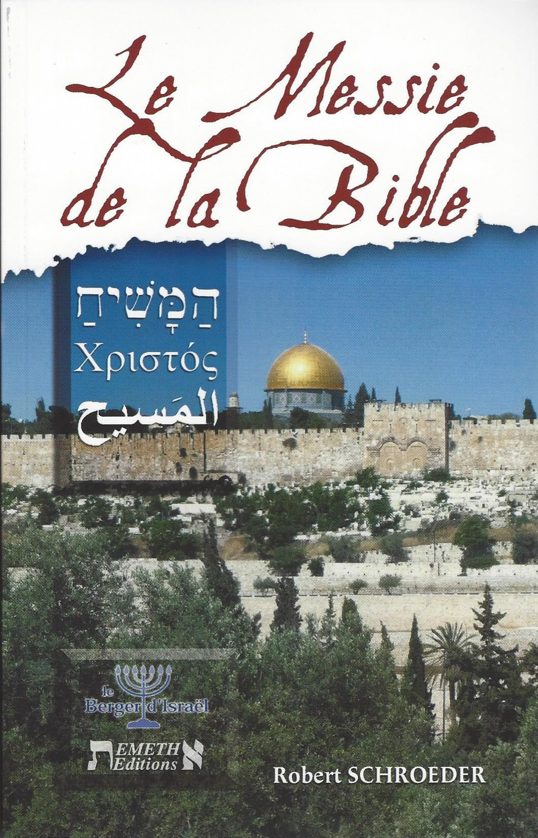 Le Messie de la Bible