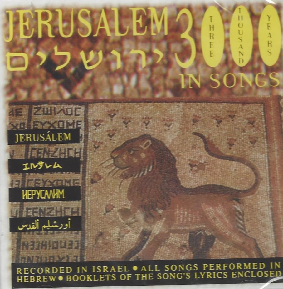 JERUSALEM 3000 IN SONGS